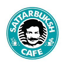 Starbucks Vs Sattar Buksh!