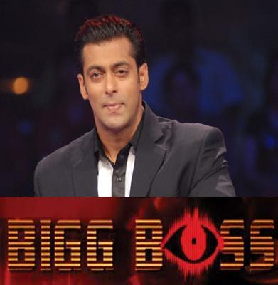 salman-Big-boss-season-4