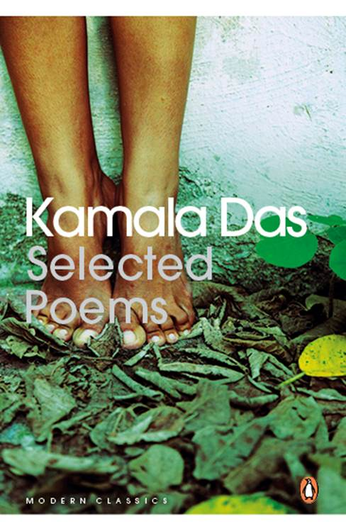 Kamala Das: The Inviolable 'I'