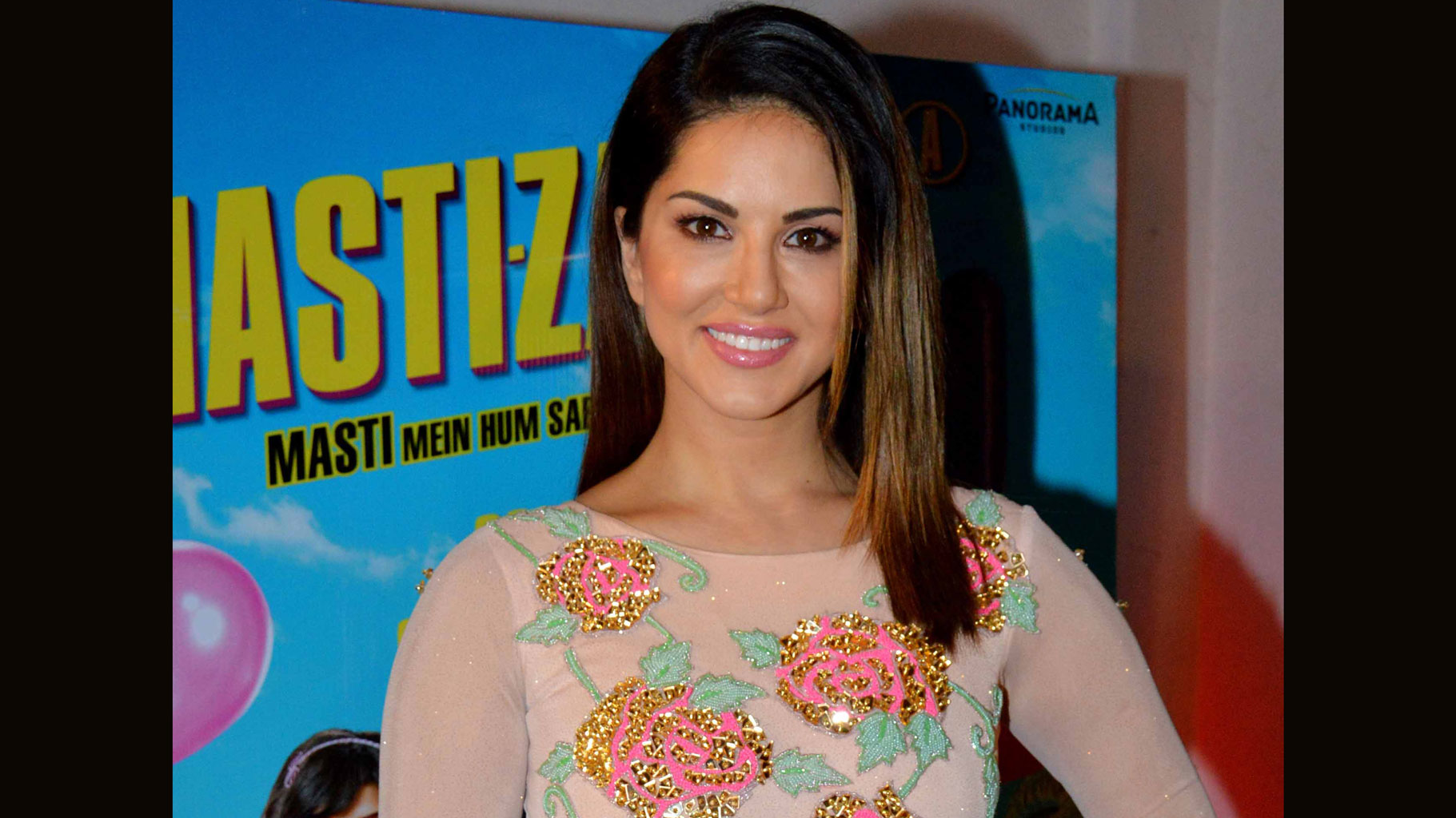 What Sunny Leone Taught Us About Dignity